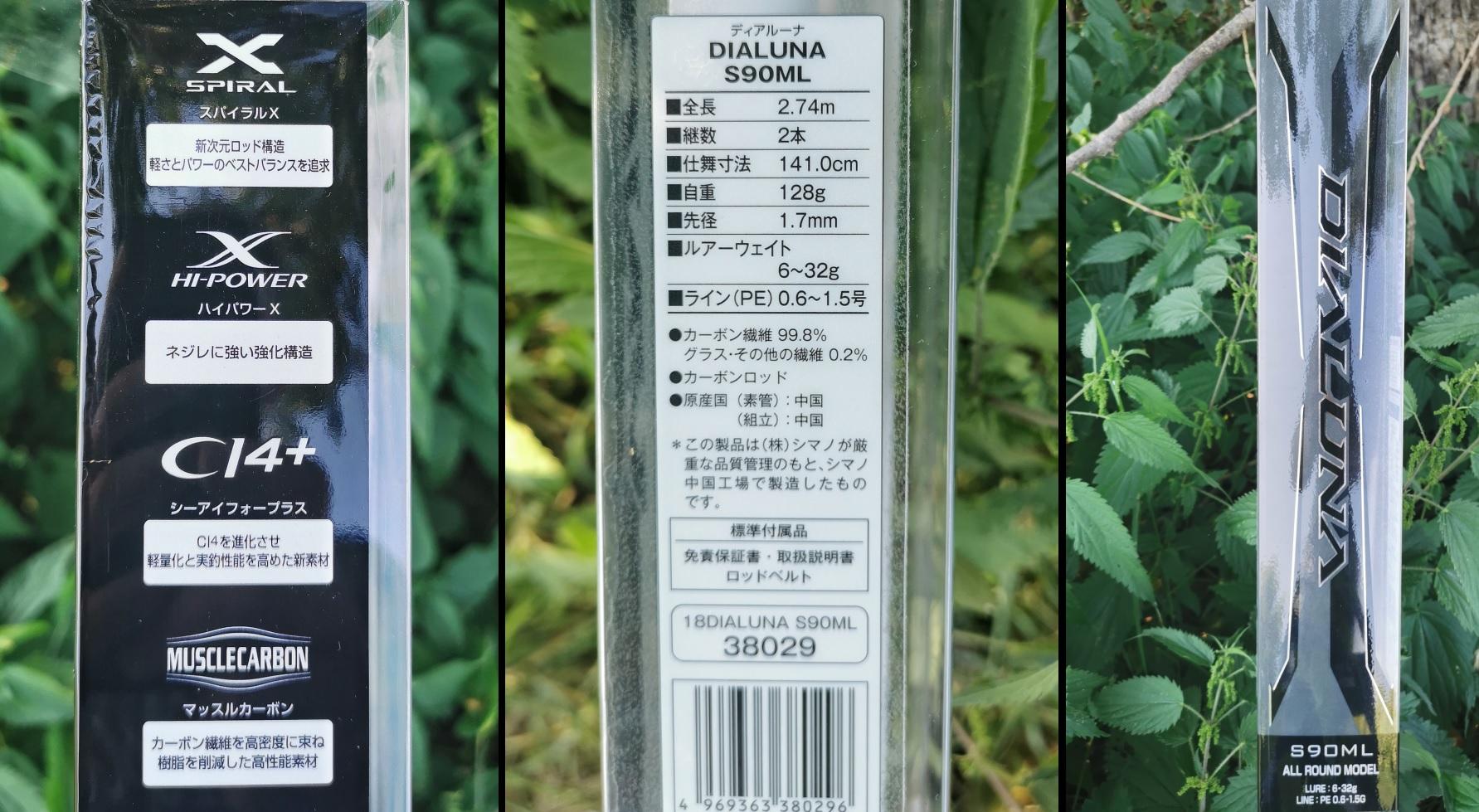 dialuna1
