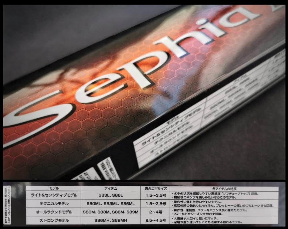 sephia5
